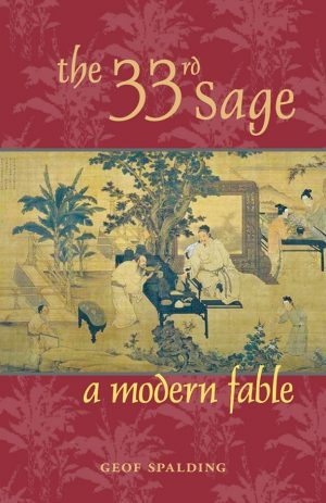 The 33rd Sage